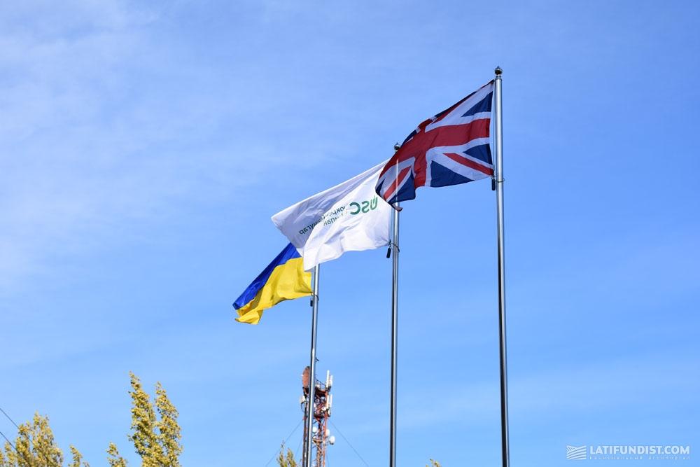 Флаги на флагштоке
